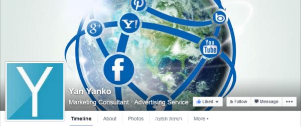 פייסבוק – עיצוב חדש בעמודים עסקיים. כל מה שצריך לדעת