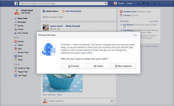 פייסבוק עובדים על שלושה שינויים קטנים להגדרות פרטיות התוכן שלכם