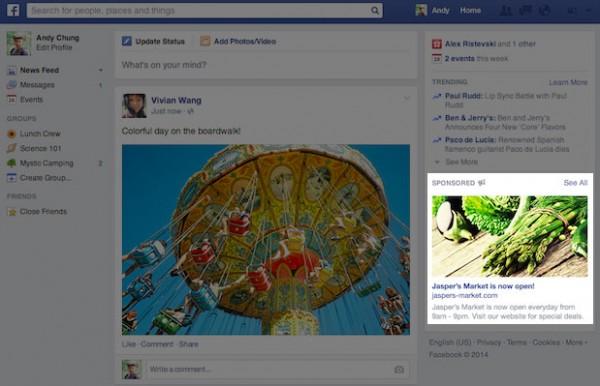 פייסבוק משנים את מודעות צד ימין