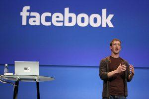 פייסבוק עומדים להשיק פלטפורמת פרסום חדשה