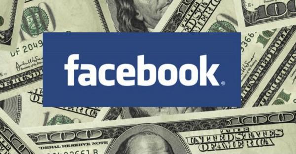 האם פייסבוק עומדים לאפשר העברת כסף במסנג'ר?