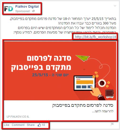 2015-05-09_2022