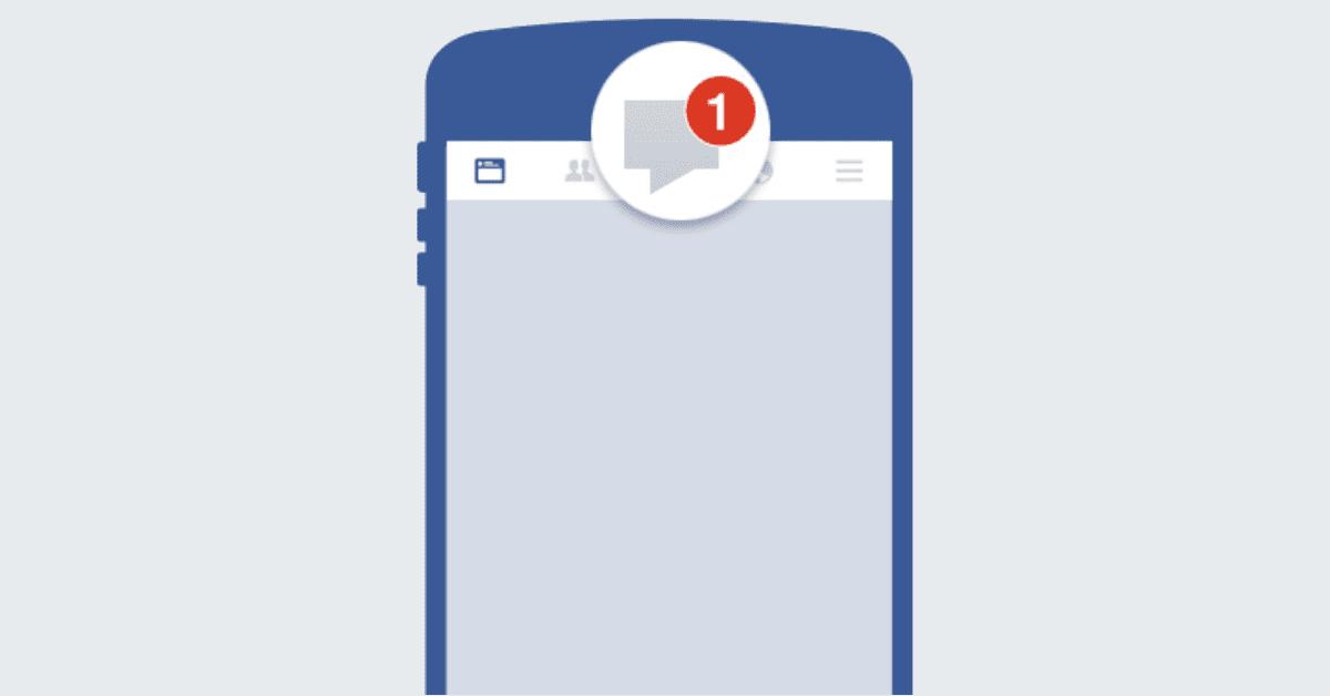 פייסבוק משיקים תמונות פרופיל נסרקות ופיצ'רים נוספים למסנג'ר לעסקים