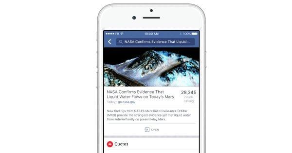 חיפוש בפייסבוק – זה סוף סוף קורה
