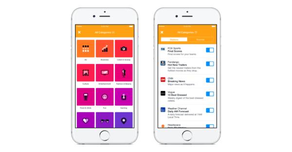 פייסבוק מציגים את נוטיפיי, אפליקציית התראות חדשה