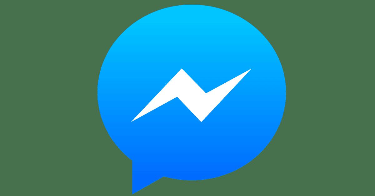 הוספת מסנג'ר של פייסבוק לאתר בשלושה צעדים פשוטים